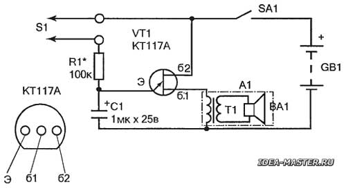 схема сигнализатора утечки
