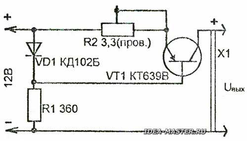 Схема устройства для зарядки