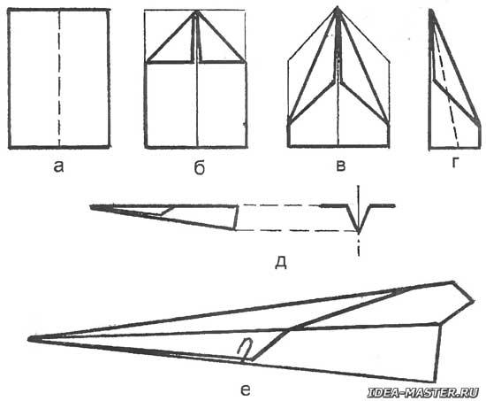 самолетика из бумаги