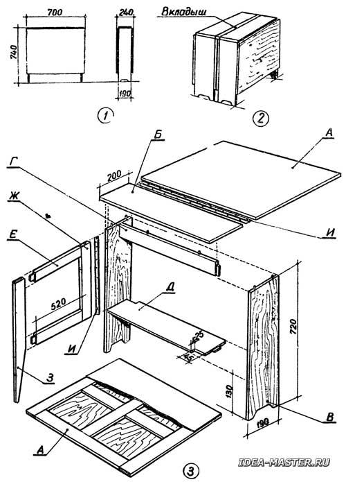 Стол книжка своими руками чертежи и схемы сборки самодельные 100