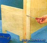 Задняя стенку кухонного уголка