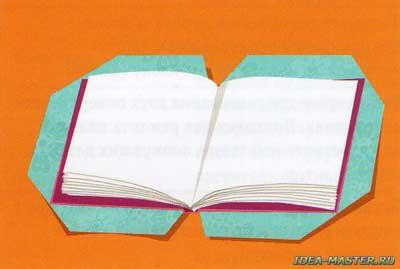 Как обернуть книгу