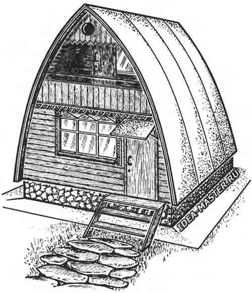двояковыпуклый дом-шалаш