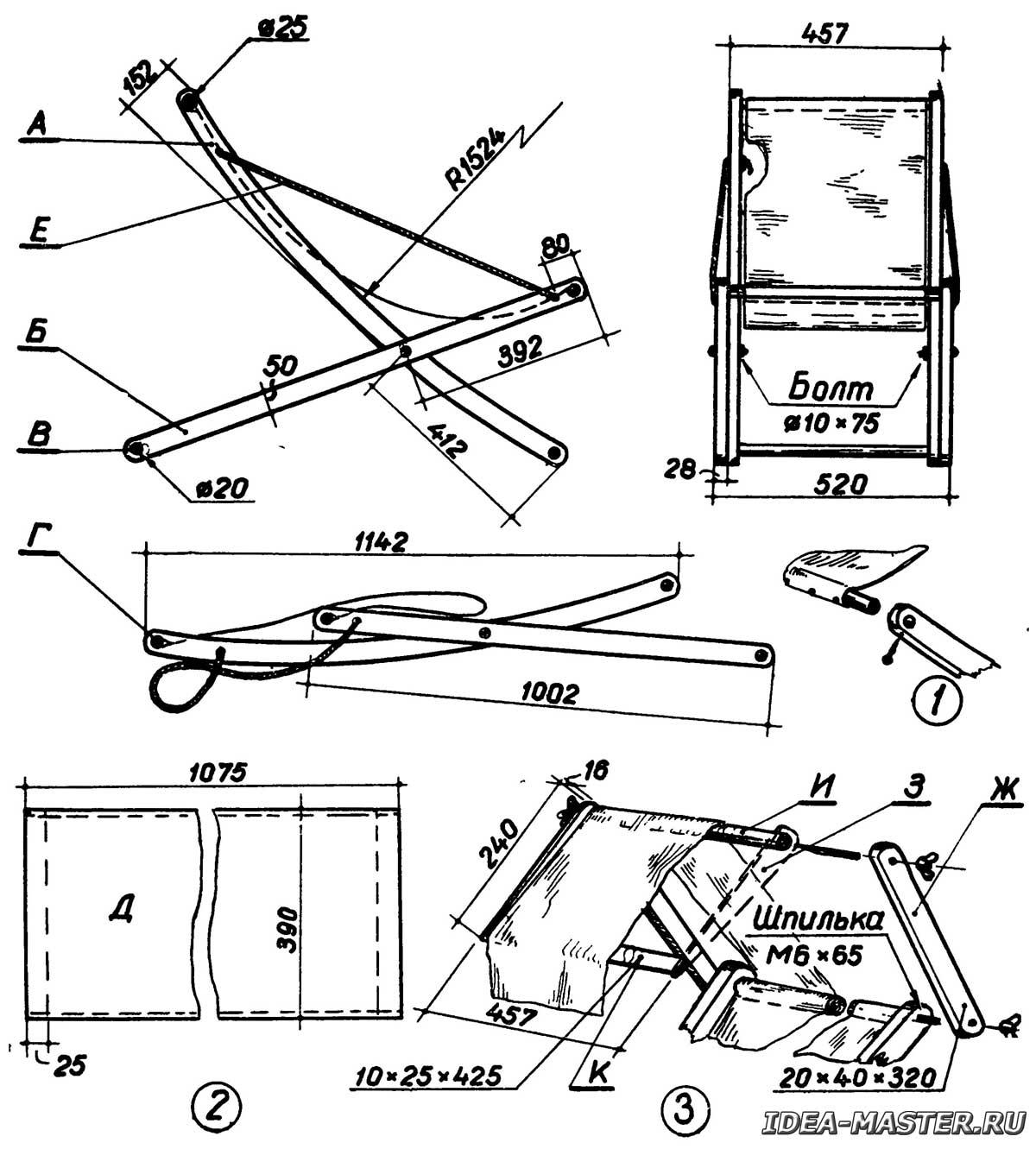 Раскладной стул шезлонг своими руками чертежи